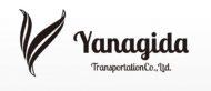 【福島県いわき市】大型トラック(7・8トン)で配送するお仕事!採用では学歴・経験よりもやる気を重視◎