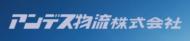 【大阪府茨木市】大阪を拠点にした大型10t長距離ドライバーの募集!!