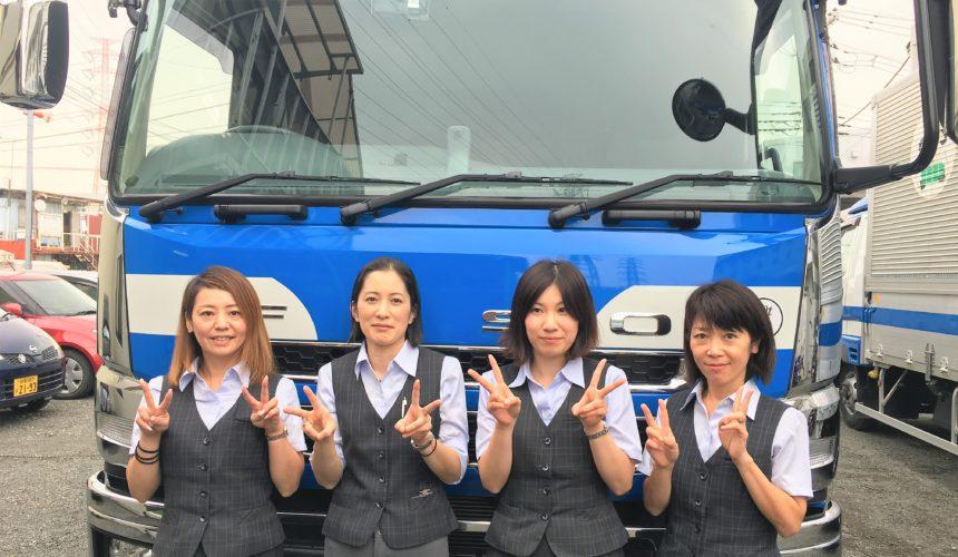 横浜 ドライバー 求人