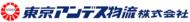 【神奈川県横浜市】総務経理スタッフの募集!経理経験者の方歓迎します!